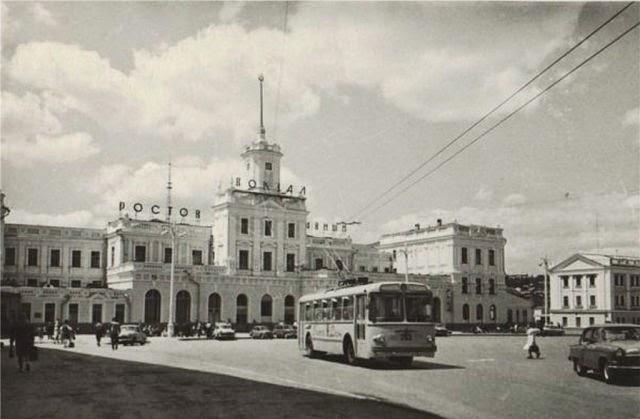 СССР-Ростов-на-Дону