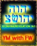 REVELATION 14:1