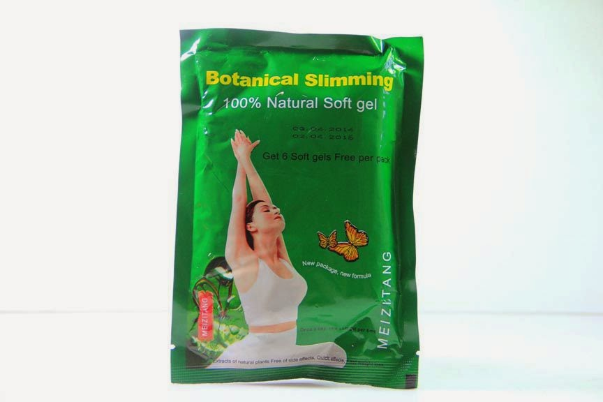 meizitang_softgel