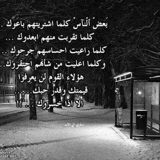 صور بنات حزينة جدا عن الفراق 2014 صور مكتوب عليها كلام حزين عن الحب 2014