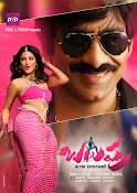 Balupu Movie HQ Wallpapers Posters-thumbnail-1