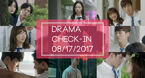 "Featured Post: ""Drama Check-In 08/17/2017"""