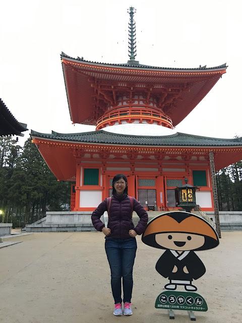 kongobuji temple koyasan wakayama