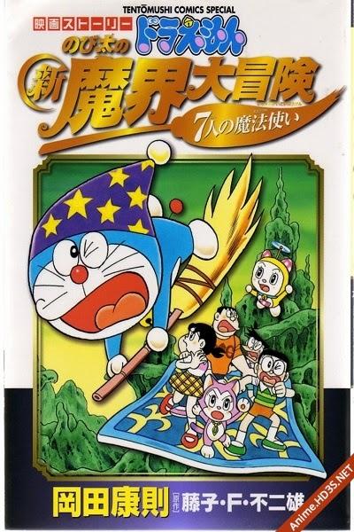 Nobita Và Cuộc Phiêu Lưu Vào Xứ Quỷ - Thuyết Minh HD