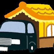 霊柩車のイラスト(宮型)