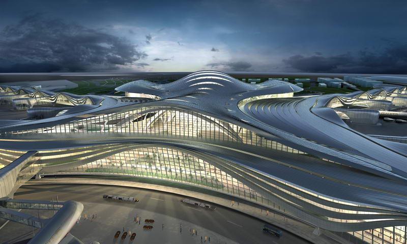 Международный аэропорт в Абу-