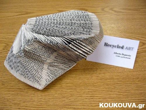 diaforetiko.gr : tromaktiko1673 Μην πετάτε τα παλιά σας βιβλία... Δείτε εδώ γιατί!