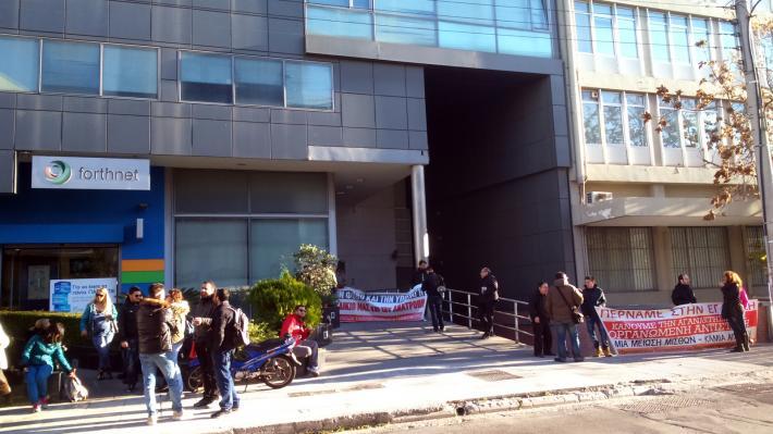 FORTHNET - NETMED: Με μεγάλη συμμετοχή η απεργία των εργαζόμενων