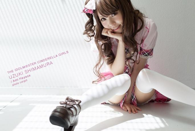 CosRain.Com HAYASE AMI's COSPLAY - Uzuki Shimamura
