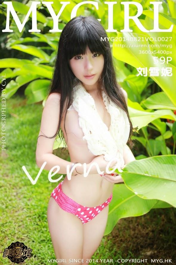 MyGirl Vol.027 09050