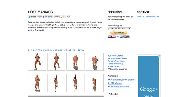 www.posemaniacs.com