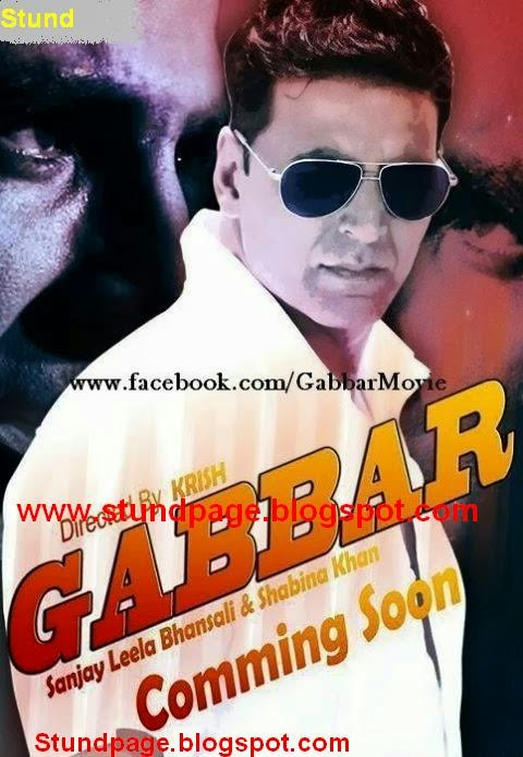 hindi bollywood movies watch online free 2015