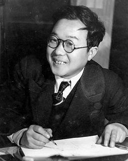 Ryuichi Yokoyama (1909 - 2001)