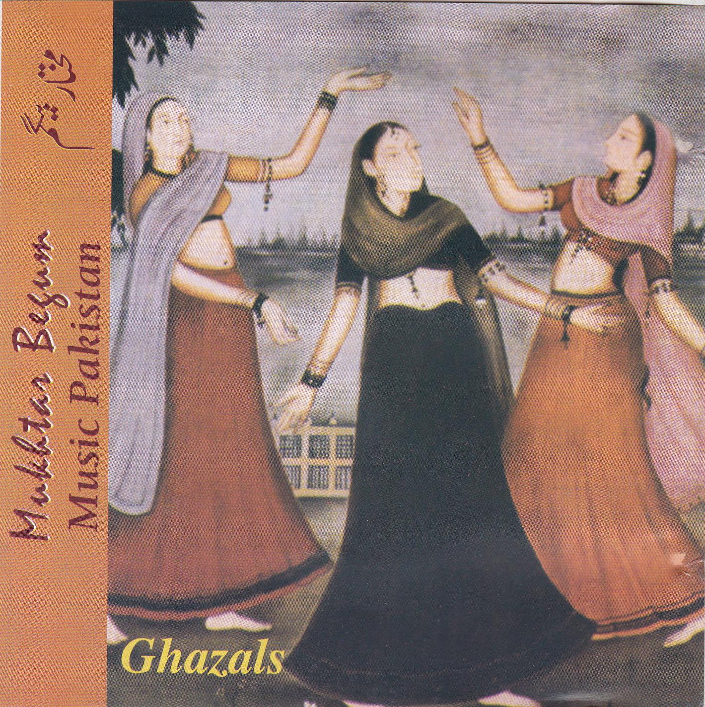 Mukhtar Begum Net Worth
