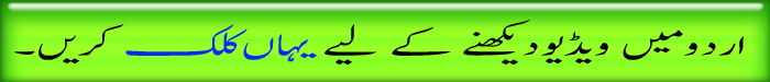 http://newtoyotacarspk.blogspot.com/2015/02/how-to-connect-your-wifi-network-in-urdu.html