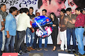 Nuvvala Nenila audio launch-thumbnail-9