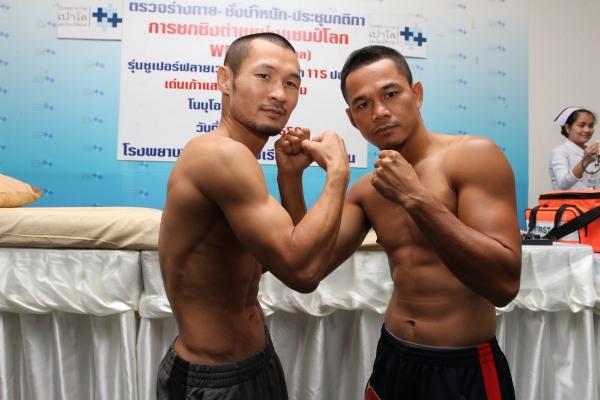 ボクシングニュース「Box-on!」