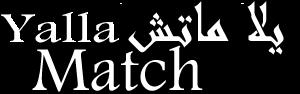 يلا ماتش | Yalla Match | مشاهدة اهم مباريات اليوم بث مباشر جوال