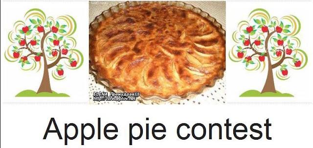 New York Plus Plus: Apple Pie Contest