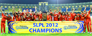 Uva-Next-Wins-final--SLPL-2012
