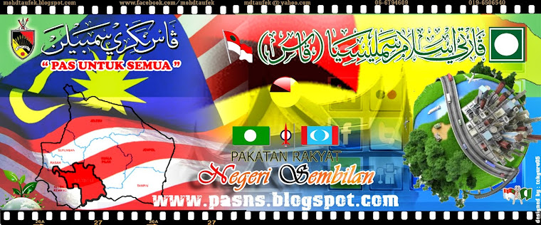 PAS Negeri Sembilan