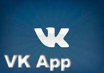 VK App преимущества приложения от VKontakte