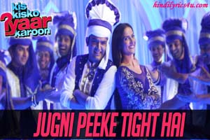 Jugni Peeke Tight Hai