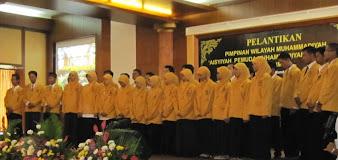 PELANTIKAN PW IPM JAWA TIMUR PERIODE 2010-2012