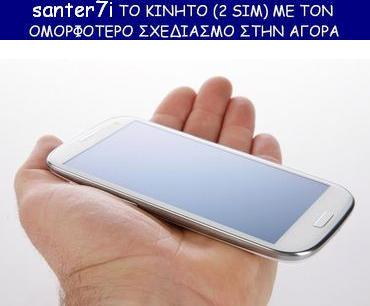 santer7i,   (2 SIM)      