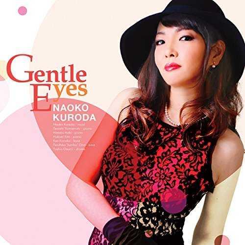 [Album] 黒田ナオコ – Gentle Eyes (2015.06.24/MP3/RAR)