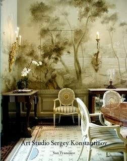 Art studio Sergey Konstantinov (ebook)