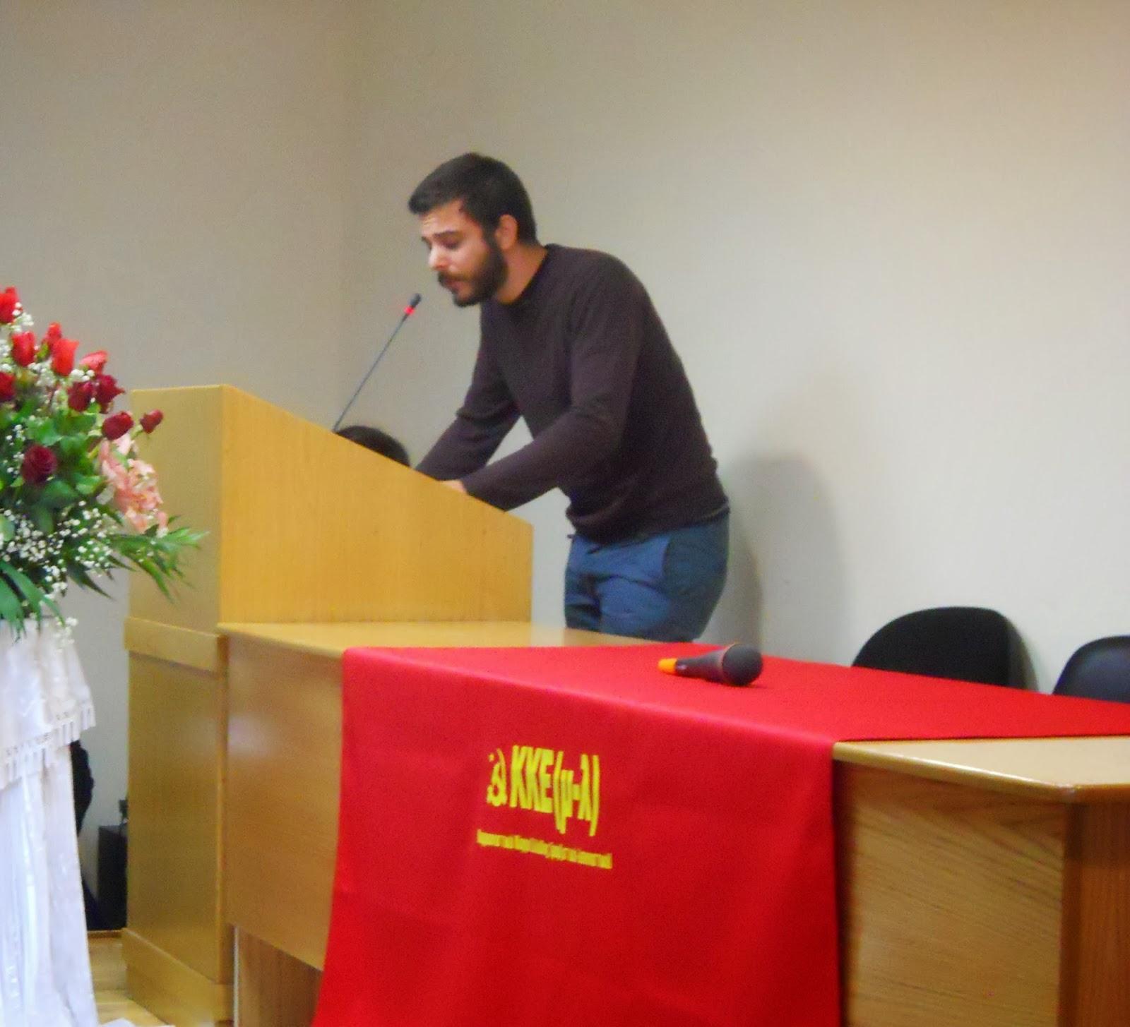 """Δ. Χαρτζουλάκης εκ μέρους των νέων του ΚΚΕ(μ-λ): """"Ο Ηλίας Καμαρέτσος, πηγή έμπνευσης για τους αγώνες μας!"""""""