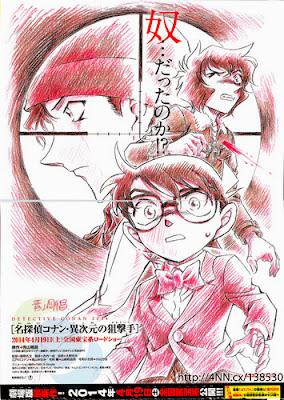 Movie Detective Conan 18 akan tayang pertengahan tahun 2014