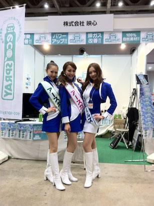 東京トラックショー | 東京ビッグサイト