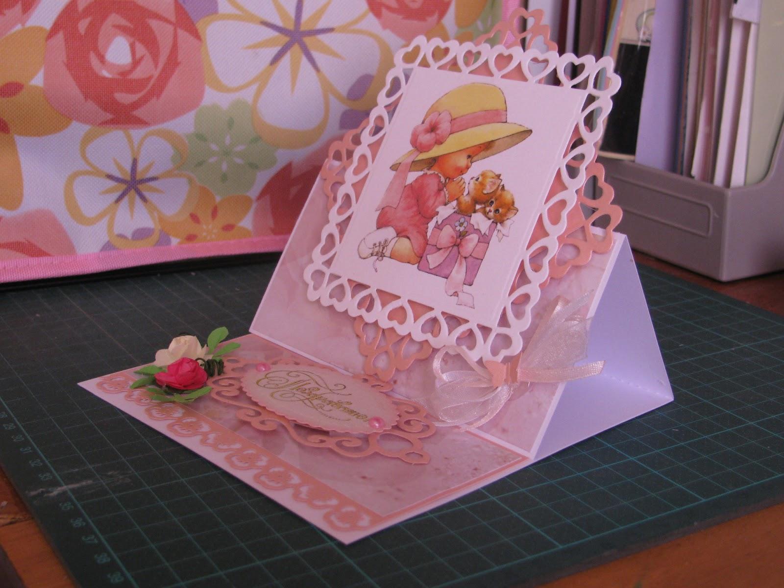 Оригинальная открытка раскладушка мастер-класс с фото 6