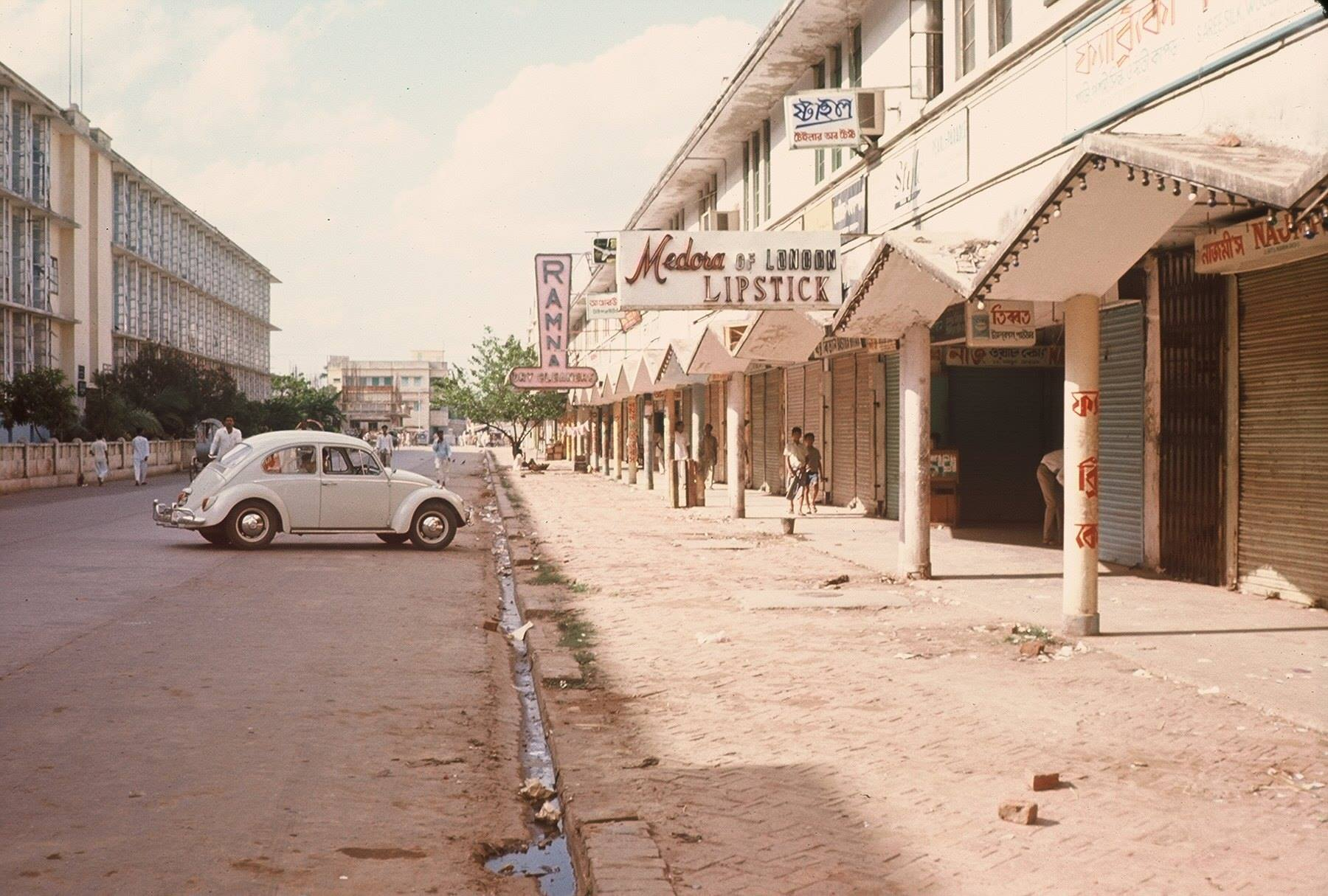 Baitul Mukarram Market area, beside the G.P.O. Dhaka, Bangladesh (1967)