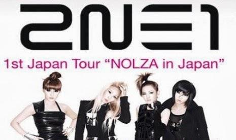 Girlband Korea 2NE1 Dikecam Karena Gunakan Ayat Al-Qur'an