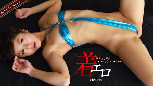 Syukou-Club_20130109_Miho_Satsuki Lhukou-Clum 2013-01-09 Miho Satsuki 05250