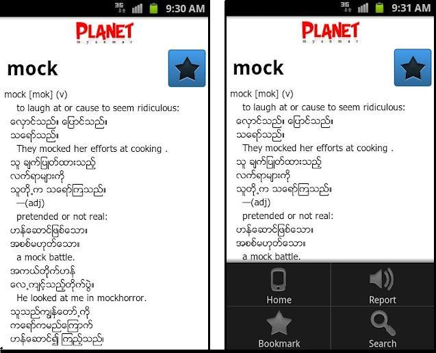 english to myanmar dictionary free