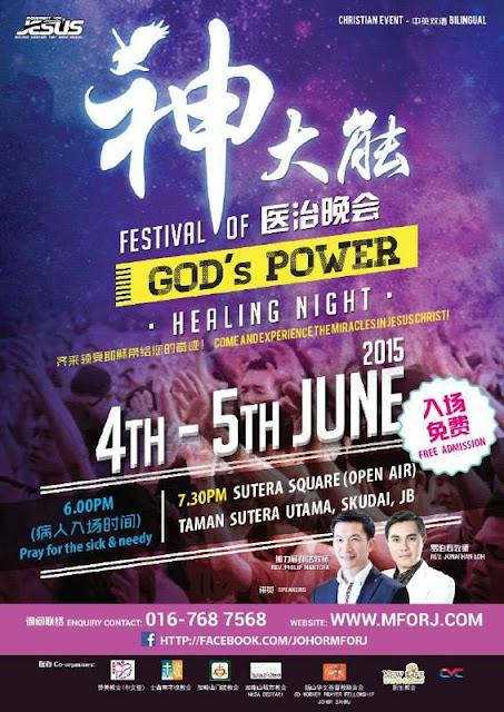 Kontroversi Festival Johor for Jesus Jun 2015