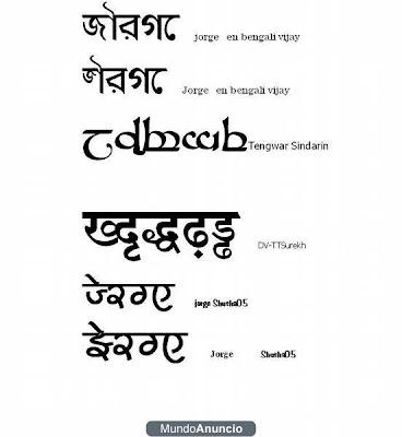 Tipos de letras para tatuajes