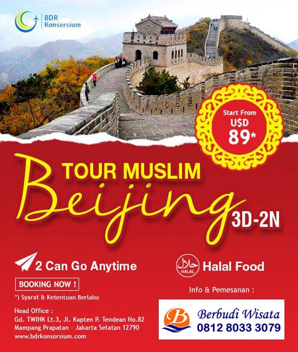 tour muslim beijing