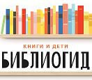 Чтение - вот лучшее учение