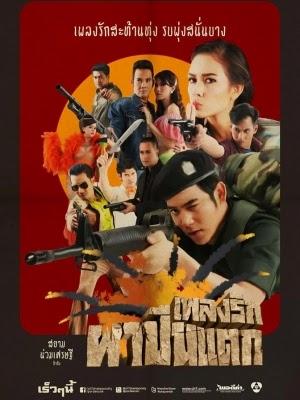 Phim Tình Yêu Dĩ Vãng-Pleng Ruk Pa Bpeun Taek
