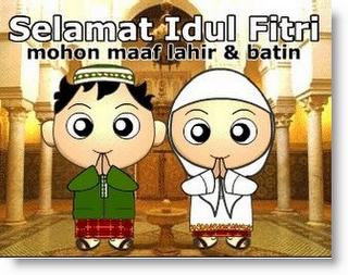 SMS Lucu Ucapan Lebaran Idul Fitri