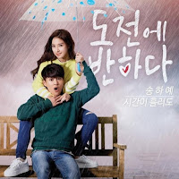 Download Lirik lagu Song Ha Ye – Even After Time Passes (OST. Falling For Challenge part 2)