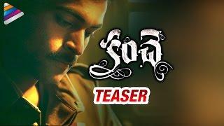 Kanche Movie Teaser _ Varun Tej _ Pragya Jaiswal _ Krish _ Telugu Filmnagar