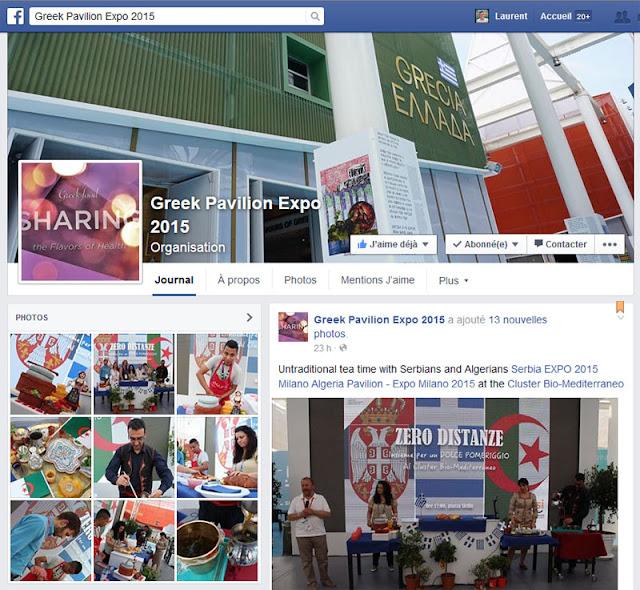 https://www.facebook.com/pages/Greek-Pavilion-Expo-2015/1577999445794874