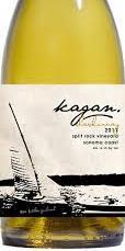 Vino-Kagan
