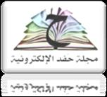 http://7afad.blogspot.com/p/blog-page_92.html